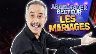 ABDELKADER SECTEUR - LES MARIAGES - KADER AOUN PROD إنتاج عبدالقادر عونعرو ساتنا عبدالقادر سيكتور