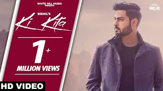 Ki Kita (Official Video) Bismil | Aakanksha Sareen | GoldBoy | New Punjabi Songs | White Hill Music