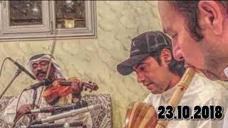 تحميل اغاني طرب قتيبه الوى عليا / الفنان قتيبه أسد MP3