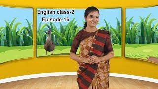 Standard 2 | English | Class – 16