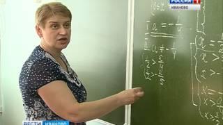 ЕГЭ по математике на 100 баллов