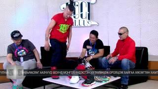 Монгол Sneaker Толгойтнууд