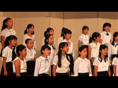 Fujimidai Elementary School