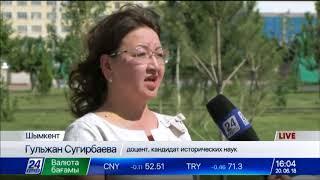 Казахстанцы продолжают делиться мнениями о переносе областного центра в Туркестан