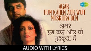 Agar Hum Kahen Aur Woh Muskura Den with lyrics | अगर हम कहें और वो | Jagjit Singh | Chitra Singh
