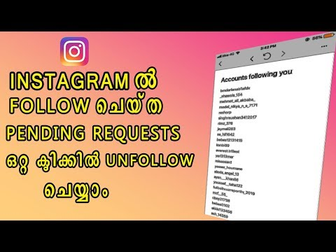One Click to cancel sent follow request on Instagram