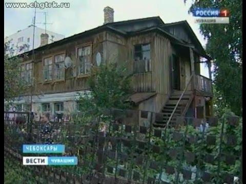 Чебоксарские активисты ОНФ проверили состояние деревянных многоквартирных домов по улице Парижской К
