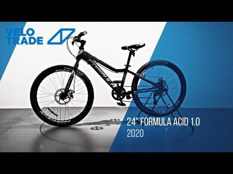 """Велосипед 24"""" Formula ACID DD 2020: video"""