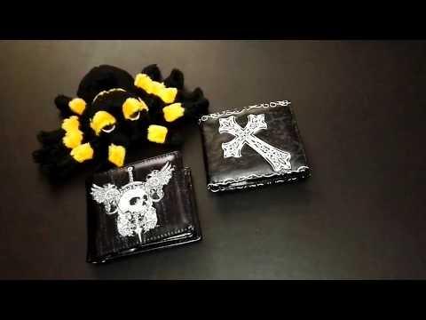 Gothic Geldbörsen mit Skulls und Kreuzen präsentiert von DarXity
