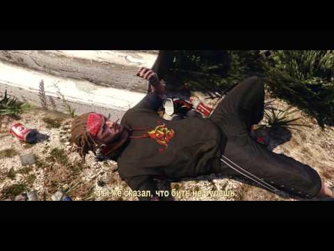 Видео № 0 из игры Grand Theft Auto V (GTA 5) [PS3]