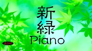 Chill Out Piano Music - Backgroung Relaxing Music For Work, Study, Sleep