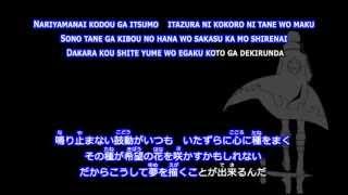 Karaoke Practice - Minna no Piisu (Gurren Lagann end theme 2)