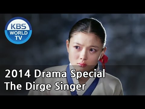 The Dirge Singer | 곡비 (Drama Special / 2014.03.28) | MTW