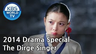 The Dirge Singer | 곡비 (Drama Special / 2014.03.28)