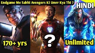 All Avengers Age In Avengers Endgame (Explained in Hindi)