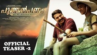 Puthan Panam - Official Teaser 2
