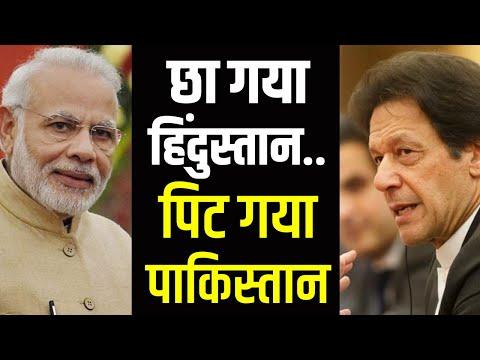 Jammu-Kashmir में Article 370 हटने पर बौखलाया पाक, भारत से संबध घटाने के बाद Air Space भी किया बंद