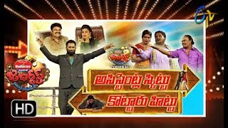 Jabardasth | 26th July 2018 | Full Episode | ETV Telugu