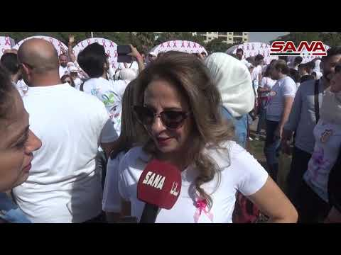 العرب اليوم - شاهد:ماراثون للتوعية بالكشف المُبكّر عن سرطان الثدي في دمشق