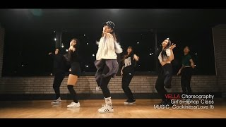 RIHANNA - COCKINESS (LOVE IT) / CHOREOGRAPHY BY VELLA / GIRLS HIPHOP / 아트원 아카데미