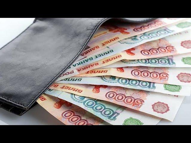 Ангарск вошел в десятку городов с высокими зарплатами