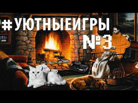 #УЮТНЫЕИГРЫ №3 - Nokia N-Gage