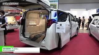 [エンディング産業展2017]寝台霊柩車「Fusion」-株式会社光岡自動車