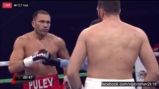 Kubrat Pulev (Кубрат Пулев) vs  Hughie Fury (Хюи Фюри)   27.10.2018   Round 1