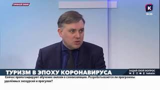 Калининградский рыболовный форум крк