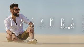 Adham Seliman - Ya Samra (Official Video Clip) | أدهم سليمان - يا سمرا
