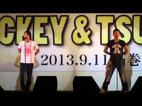 タッキー&翼 石巻ライブ2013 2