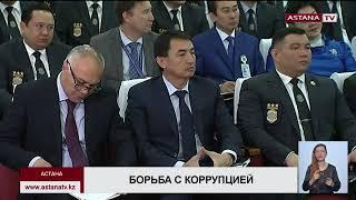 Большинство коррупционных правонарушений в Казахстане приходится на работников акиматов...