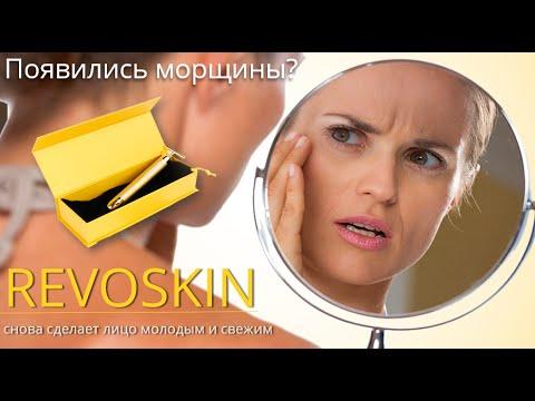 Маска пилинг для жирной кожи лица