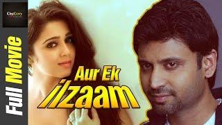 Aur Ek Ilzaam  Hindi Dubbed Movie  Sumanth  Charmi