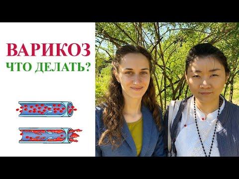 Les cliniques de la varicosité à kemerovo