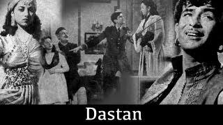 Dastan -1950