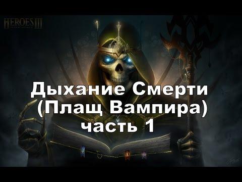 Герои меча и магии 3 hd купить стим