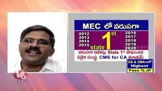 CMS for CA | Chandrasekhar Rao | Career Point | V6 News