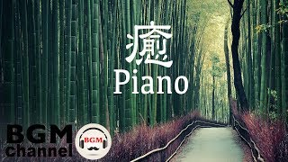 Easy Listening Piano: Relaxing Ambient Music - Light Music for Meditation, Focus