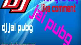pubg song dj bass