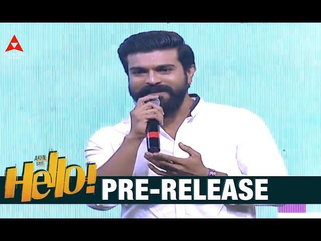 Ram Charan Speech At HELLO Pre Release Event | Akkineni Akhil | Kalyani