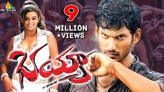 Bhayya Telugu Full Movie   Vishal, Priyamani   Sri Balaji Video