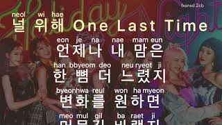 KARAOKE] Girls' Generation - One Last Time