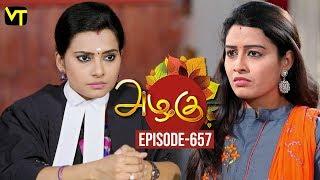 Azhagu Tamil Serial Episode 657 for this beautiful family entertainer starring Revathi as Azhagu, Sruthi Raj as Sudha, Thalaivasal Vijay, Mithra Kurian, Lokesh Baskaran & several others. Stay tuned for more at: http://bit.ly/SubscribeVT  Cast: Revathy as Azhagu, Gayathri Jayaram as Shakunthala Devi,   Sangeetha as Poorna, Sruthi Raj as Sudha, Thalaivasal Vijay, Lokesh Baskaran & several others   Azhagu Episode 656 https://youtu.be/ZaJKu29qegI  Azhagu Episode 654 https://youtu.be/6kTQQMKCy2s  Azhagu Episode 653 https://youtu.be/j-YSI9vXpe4  Azhagu Episode 652 https://youtu.be/18fReyW12tU  Azhagu Episode 651 https://youtu.be/Jo6FuzQcSpQ  Azhagu Episode 650 -https://youtu.be/lVtUhtLREQc  Azhagu Episode 649-https://youtu.be/S1qDkSXINcM  Azhagu Episode 648 - https://youtu.be/DDZCsEOjScw  Azhagu Episode 647 https://youtu.be/uaQNF5prJOE   For more updates,  Subscribe us on: https://www.youtube.com/user/VisionTimeTamizh  Like Us on:  https://www.facebook.com/visiontimeindia