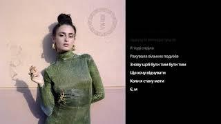 Alina Pash   Seredyna Feat Nathan Daisy