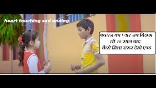 Tu jo nahi to Kuch bhi nahi (Cover) | Sourav Bhargav & Anjali