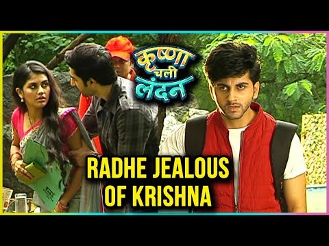 Radhe JEALOUS Of Krishna And Prashant CLOSENESS |