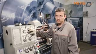 Промышленные, Metal MasterZ46150 DRO