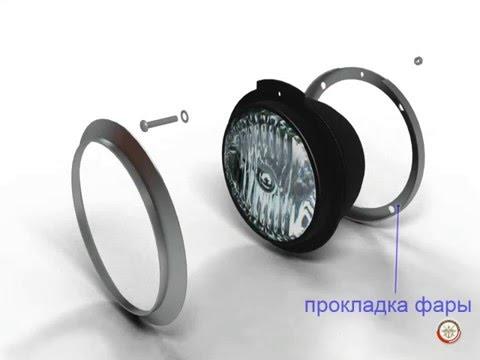 Назначение, устройство и работа приборов освещения, световой и звуковой сигнализации