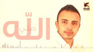 Emad Kamal - Sally عماد كمال -- صلي